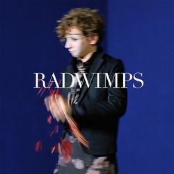 RADWIMPS『サイハテアイニ / 洗脳』初回限定盤ジャケット