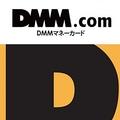 ファミマで買える!「DMM.com」プリペイドカード「DMMマネーカード」—6月3日から20%プレゼントも