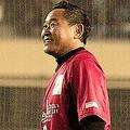松木安太郎 (撮影:2012年12月)