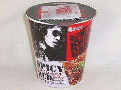 松田優作のドキュメンタリーとタイアップした「ハードボイルドカップめん」。