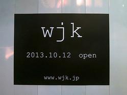 wjk初の旗艦店 10月表参道にオープン