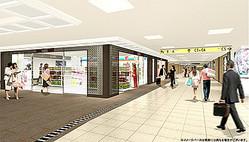 銀座駅に新駅ナカ商業施設「Echika fit銀座」 6月オープン