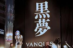 黒夢×VANQUISH 新宿で1曲限りのゲリラライブ