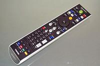 リモコンには地上デジタル放送を視聴するためのボタンも用意されている