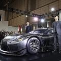【オートサロン2017】レクサスはRC Fのレースマシン「RC F GT3」を世界初公開!