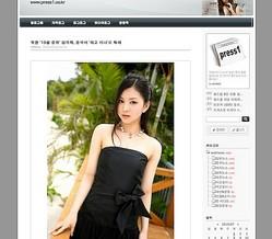 日本のグラビアモデルが「北朝鮮人民軍の美人中尉」に!韓国メディアが誤報