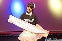 三森すずこ、1stシングル発売記念イベントを開催! 初のソロイベントでデビュー曲を熱唱