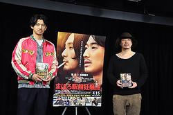 (左から)瑛太、大森立嗣監督(C)2014「まほろ駅前狂騒曲」製作委員会