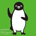 『Suicaのペンギン Suica 10th Anniversary』(宝島社ブランドムック)  「Suica」誕生10周年を記念して出版された「Suicaのペンギン」のキャラクタームック。ペンギンの生みの親・絵本作家さかざきちはる特別に描き下ろしたイラストのトートバッグと、Suicaのカードケースの付録付き!書店やamazonのほか、JRの駅売店でも取り扱っている場合があります