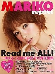 「MARIKO magazine」表紙