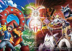 アニメ劇場版最新作「ポケモン・ザ・ムービーXY&Z『ボルケニオンと機巧(からくり)のマギアナ』」は7月16日公開