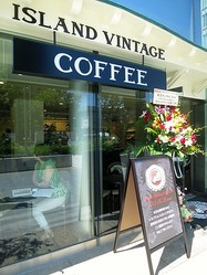 ハワイで人気のアサイーボウル「アイランドヴィンテージコーヒー」日本1号店公開