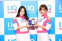 auよりも勢いがある?格安SIMのUQ mobileが独自の新スマホやキャリア並の通話定額がスゴい