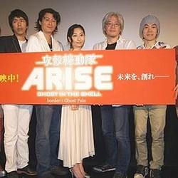 坂本真綾「キャスト一新のプレッシャーに耐えられるのは私しかいない」-『攻殻機動隊ARISE』初日あいさつ