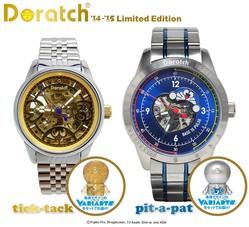 ドラえもんの誕生日を記念した腕時計「Doratch Limited Edition'14-'15」発売