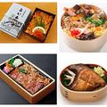 「うに弁当」(左上)「海の幸たっぷりうま煮弁当」(右上)「極上カルビ焼肉弁当」(左中)「ぶりかまめし」(右中)「豊後水道味めぐり」(左下) ※画像提供:阪神百貨店