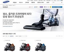 ダイソン、韓国サムスン電子を提訴 「サイクロン掃除機の特許侵害」