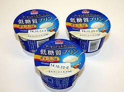 森永乳業は「アーモンドミルクでつくった低糖質プリン」を期間限定発売する