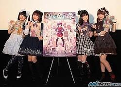 『中二病でも恋がしたい!』の劇場化決定! 「小鳥遊六花・改」が9/14公開