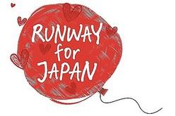 モデル100名 35ブランド参加「RUNWAY for JAPAN」開催決定