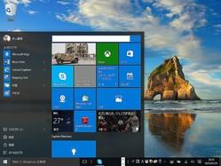 Windows 10アップデート直前の最終確認「DVD再生ソフトやフロッピー対応がなくなる?空き容量は大丈夫?」