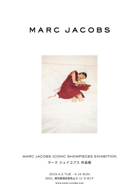 マーク ジェイコブス 作品展 4月2日(火)〜14日(日)、東京・青山で開催
