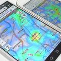 「Yahoo!地図」の新機能「混雑レーダー」が便利 混雑状況がまるわかり