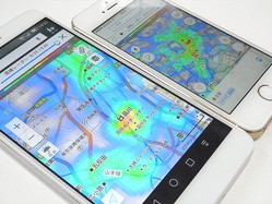 Yahoo!地図で今の混雑がわかる? 神機能「混雑レーダー」と「混雑指数」で人混み回避