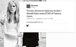 ヴェルサーチが日本市場に再進出