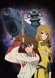 『宇宙戦艦ヤマト2199』4月より地上波登場!33年ぶりのTVアニメ放送で再始動