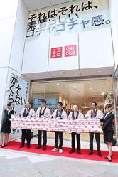 新宿東口の巨大店舗「ビックロ」オープンに4千人行列 ユニクロとビックカメラが共同出店