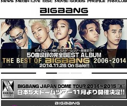 「BIGBANG OFFICIAL WEBSITE」より