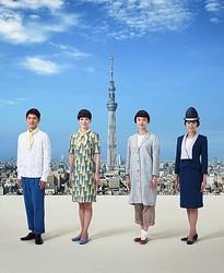 東京スカイツリー制服が初公開 ミナ・ ペルホネンがデザイン