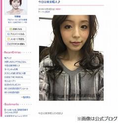 平野綾「手術しておりました」、昨年より扁桃炎で入退院繰り返す。