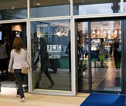 エドウイン支援に伊藤忠商事、豊田通商、ワールドの3社が名乗り出る