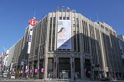 伊勢丹新宿店の3月度売上16.3%増 リモデルで客足伸びる