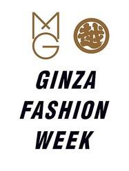 銀座ファッションウィーク「進化する合繊」をテーマに産地・クリエイター・百貨店が協業