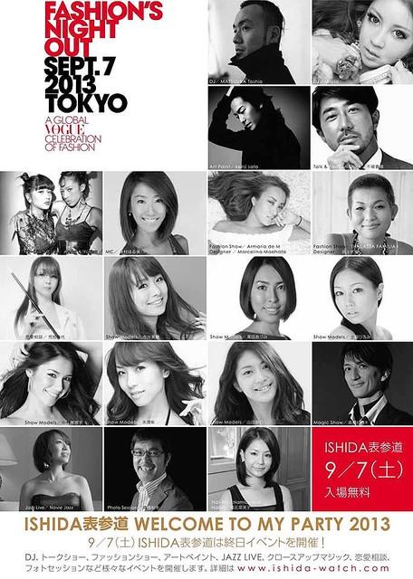 9月7日の「ファッションズ・ナイト・アウト」に合わせて「ISHIDA表参道」でもイベントを開催!