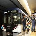 京阪電鉄がドラゴンクエスト特別電車を運行 モンスターの装飾も
