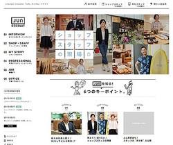 キツネやメゾン ド リーファー運営ジュンが求人サイトをマガジン型に一新