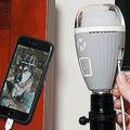 スマホが充電できるライト登場 USB端子を備えた便利な電球