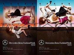 10月開催「メルセデス・ベンツ ファッション・ウィーク 東京」2013春夏スケジュール決定