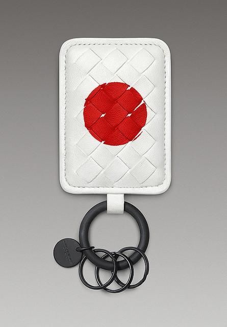【東日本大震災復興支援】ボッテガ・ヴェネタがチャリティー・キーチェーンを発売!