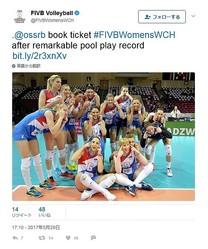 FIVB公式ツイッターアカウントに掲載された「つり目」写真