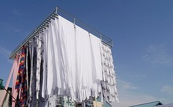 無印良品が日本各地の「布」販売