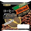 缶コーヒー「ダイドーブレンド」とコラボしたパンがエリア限定発売