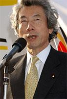 小泉純一郎首相(資料写真)