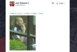 意外に多い!? 喫煙が発覚したサッカー選手一覧