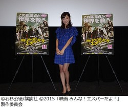 真野恵里菜「童貞殺し」発注増、「みんな!エスパー」出演で周囲に変化。
