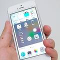 「iOS 9」の新しい5つの裏ワザ ショートカットの操作性が向上